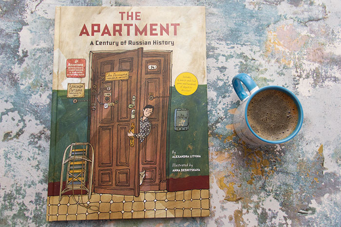 The Apartment by Alexandra Litvina